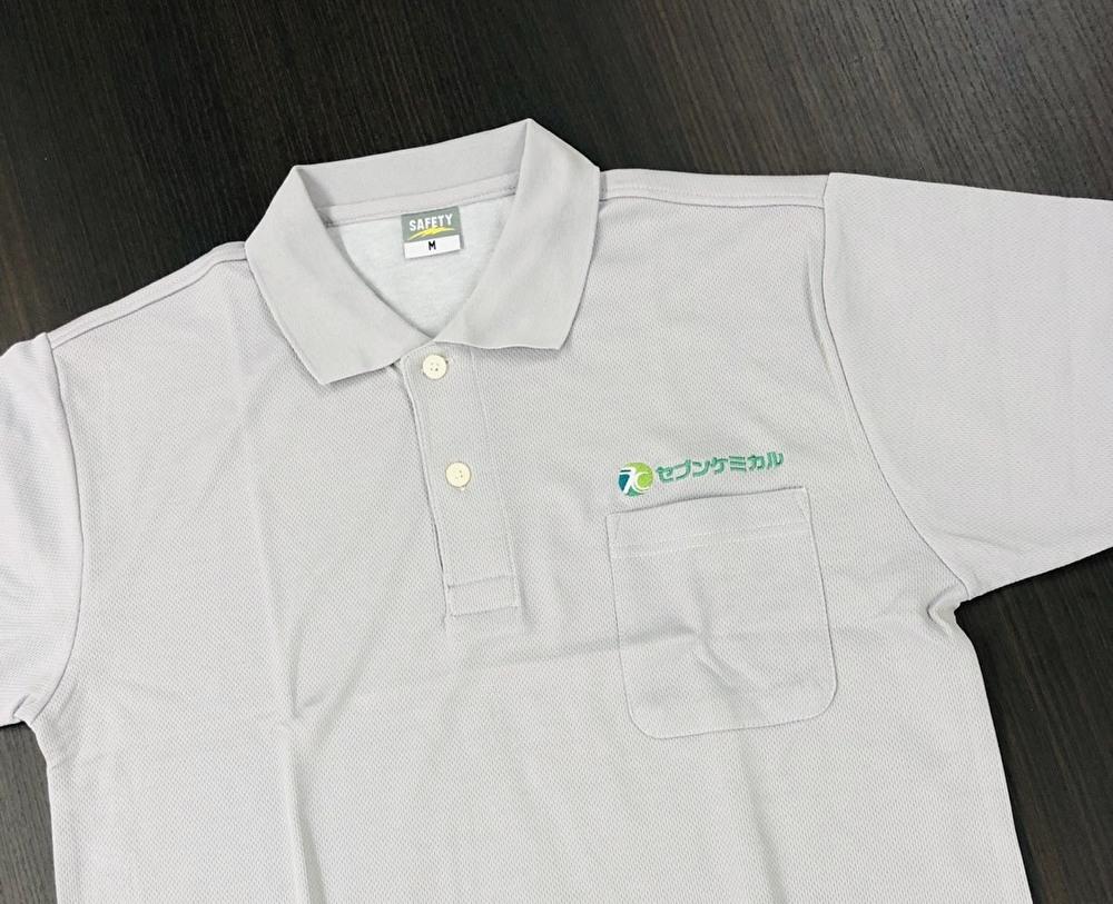 ポロシャツを導入しました!